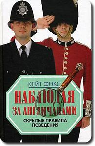 Russian-readers: if this title is actually something rude, could you let me know?