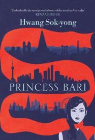 princess-Bari
