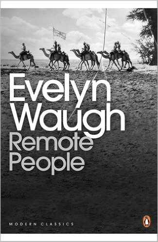decline and fall evelyn waugh essay Written by evelyn waugh, audiobook narrated by michael maloney sign-in to download and listen to this audiobook today first time visiting audible get this book free when you sign up for a 30-day trial.