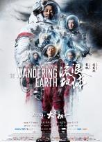 Earth 1